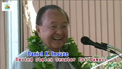 screen capture of Sen. Inouye